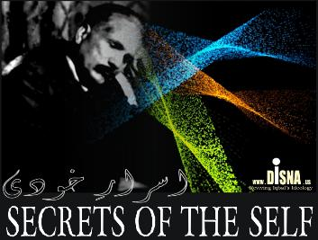 Secrets_of_Self-353x267