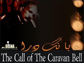 The_Call_of_The_Caravan_Bell-350x264